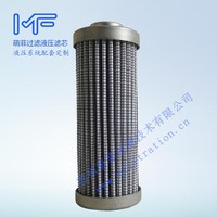 Mfiltration HC0030FDS3H Replacement Pall Oil Filters