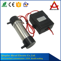 AO500 500mg 220V 110V AC Ceramic
