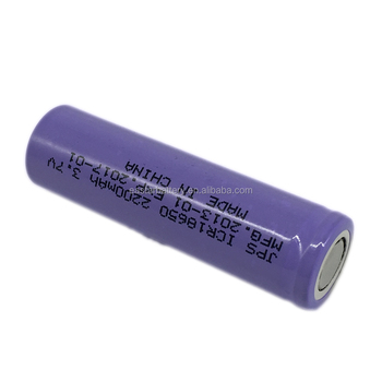 CE certificated rechargeable 3.7v 2200mah 18650 li ion battery