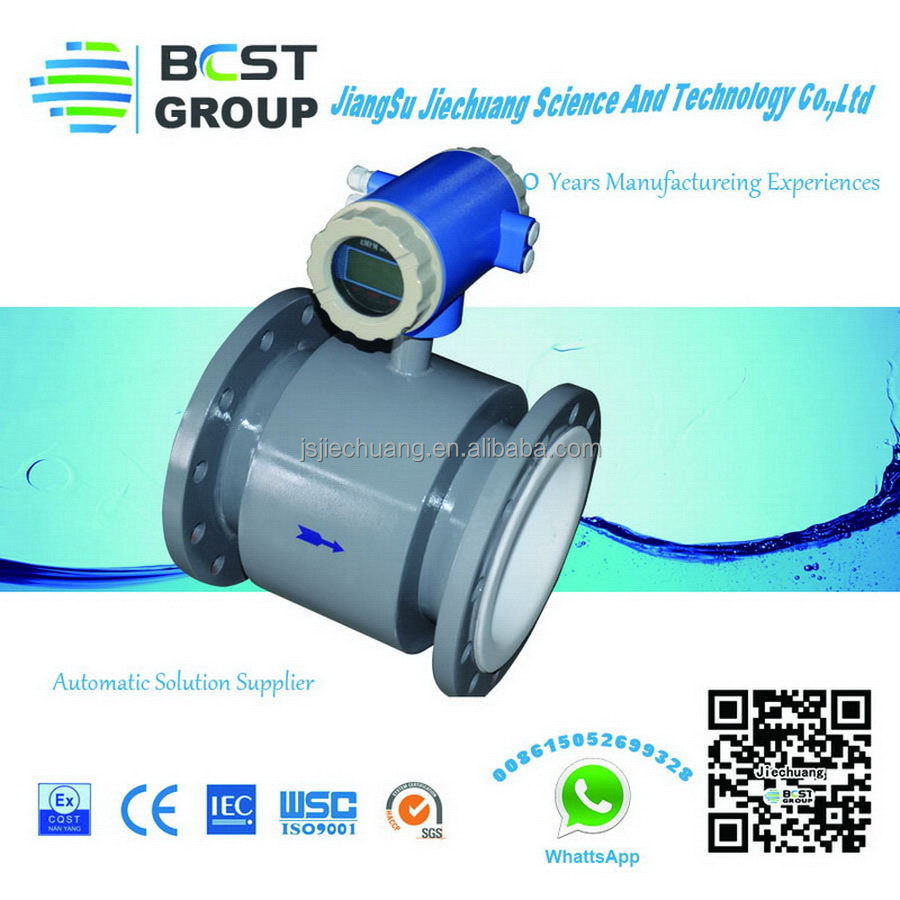 Best quality hot sell frp water flow meter box