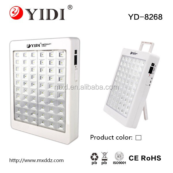 YIDI 60pcs portable wall mount rechargeable smd led emergency light