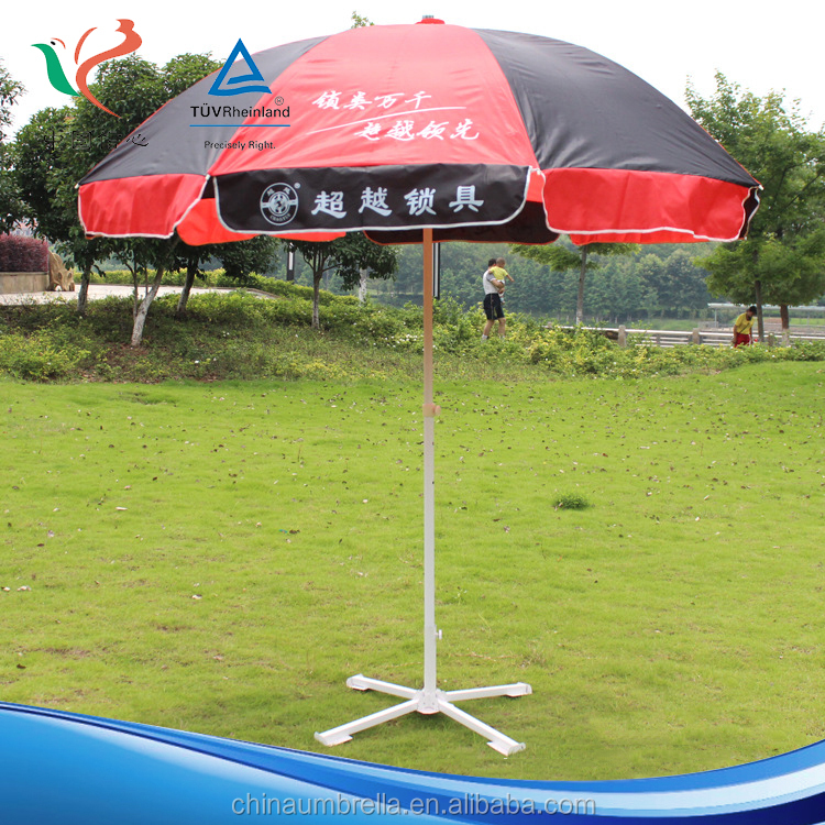 Hight quality products steel bar giant outdoor umbrella for Promotion