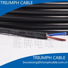 4 core 4mm pvc power cable