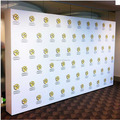 Extra large pop-up event wall