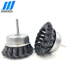 Factory Outlet High Quality 65mm Shaft-mounted Twisted Cup Brushes