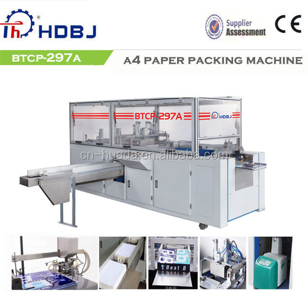 BTCP-297A A4 photocopy paper packaging machine