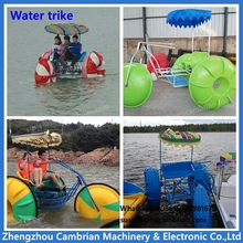 HDPE wheels salt water tricycle with with beach umbrella