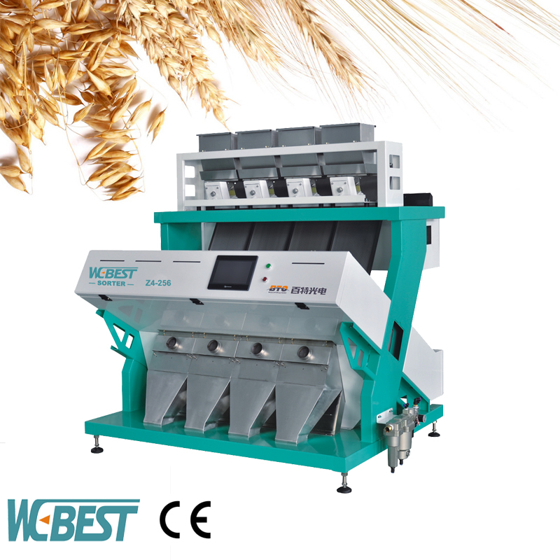 CCD led parboiled rice color sorter/Multifunction RGB color sorter machine