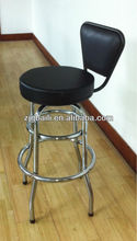 Swivel bar stool com encosto