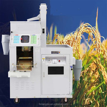 Price Mini Rice Mill auto/ rice milling machine/Rice Mill Combined With Grain Grinder
