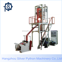 plastic film embossing machine