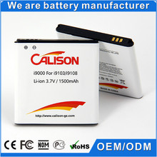 I9000 mobile phone recharging battery for Samsung GALAXY NOTE 2/N7100/N719