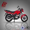2014 China street bike 110cc motorcycle for Sale,KN110-17A