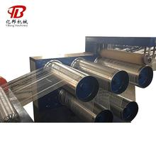 Multifunctional plastic making machine/pp baler twine rope machine for wholesales