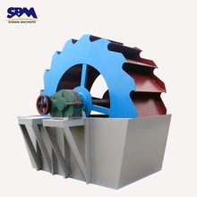 SBM sand washer machine,screw silica sand washing machine