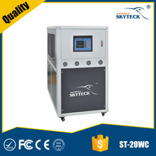 Skyteck water cooling machine / absorption chiller