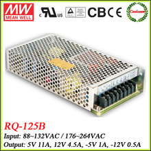 Meanwell RQ-125B 120w quad output switch power supply