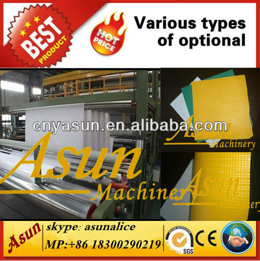 PVC banner flex making machine/PVC banner flex production line