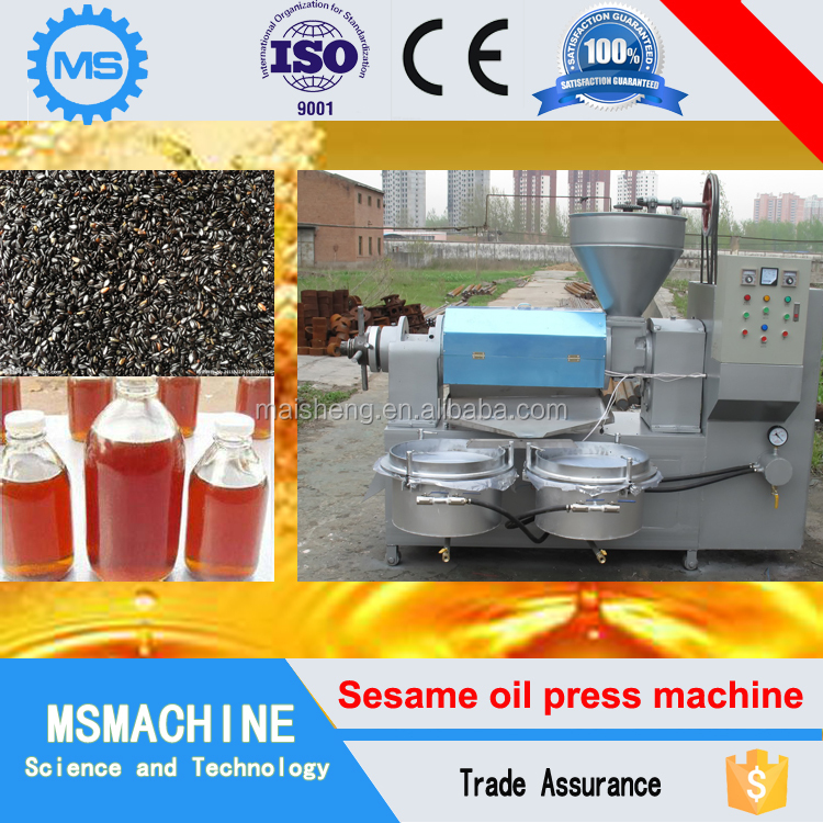 High efficiency 2016 small Sesame oil press machine/sesame oil extraction /sesame oil expeller machine