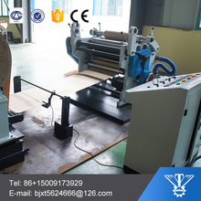 High Quality Industrial Guillotine Paper Cutting Machine