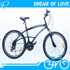 "26"" bicycle/ cheap city bike/alloy frame bicycle"
