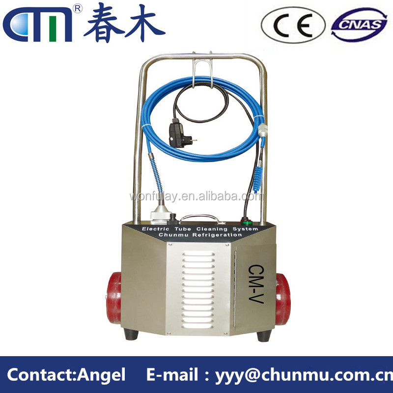 CM-V Central air conditioning pipe cleaning machine