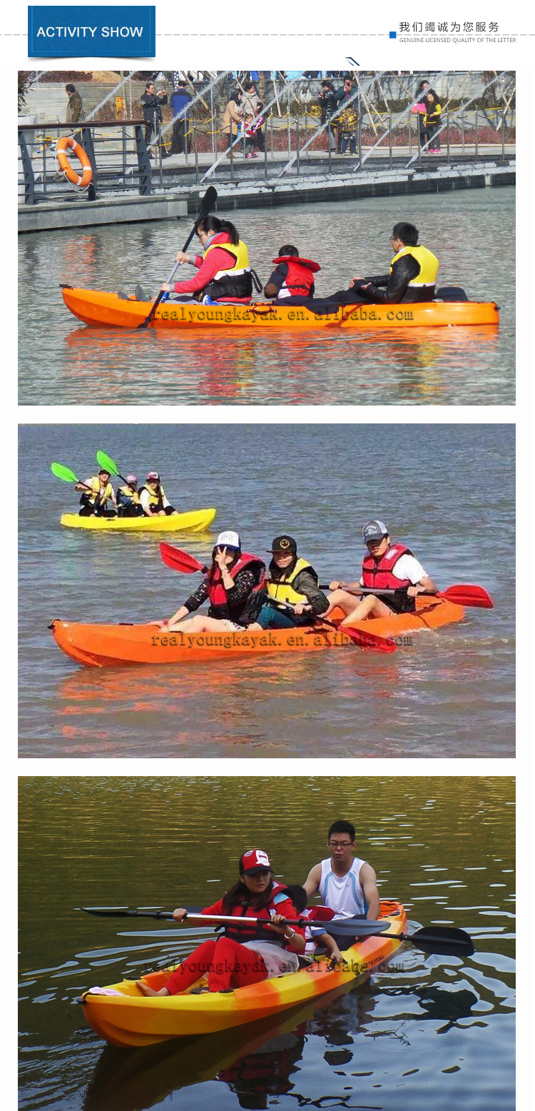 3 person ocean kayak lift fishing boat plastic canoe for for 3 person fishing boat