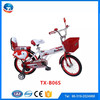 Wholesale high quality kids 4 wheel bike for child/children bicycle for 4 years old child/ price children bicycle in india