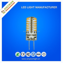 Silicon Cover High Power Epistar 3W 200lm Led G4 Bulb