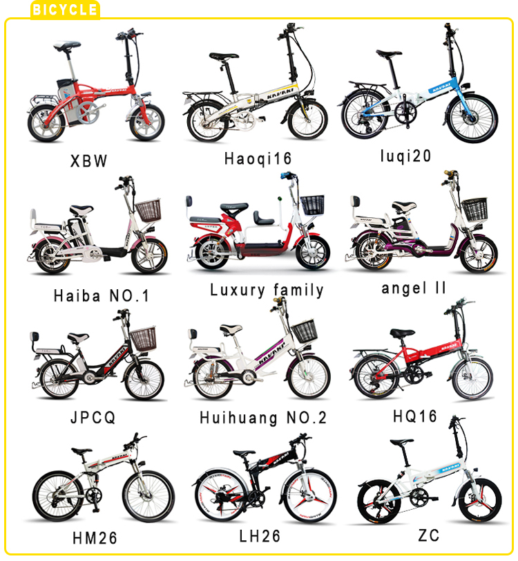 Guangzhou KAVAKI manufacture electric bike new style city folding 250W48V15A lithium battery Mini bicycle price for sales