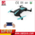 PK Mavic Pro VS H37 Elfie drone New Foldable rc drone with 0.3mp wifi fpv camera flight track mode G-sensor selfie drone SJY-018