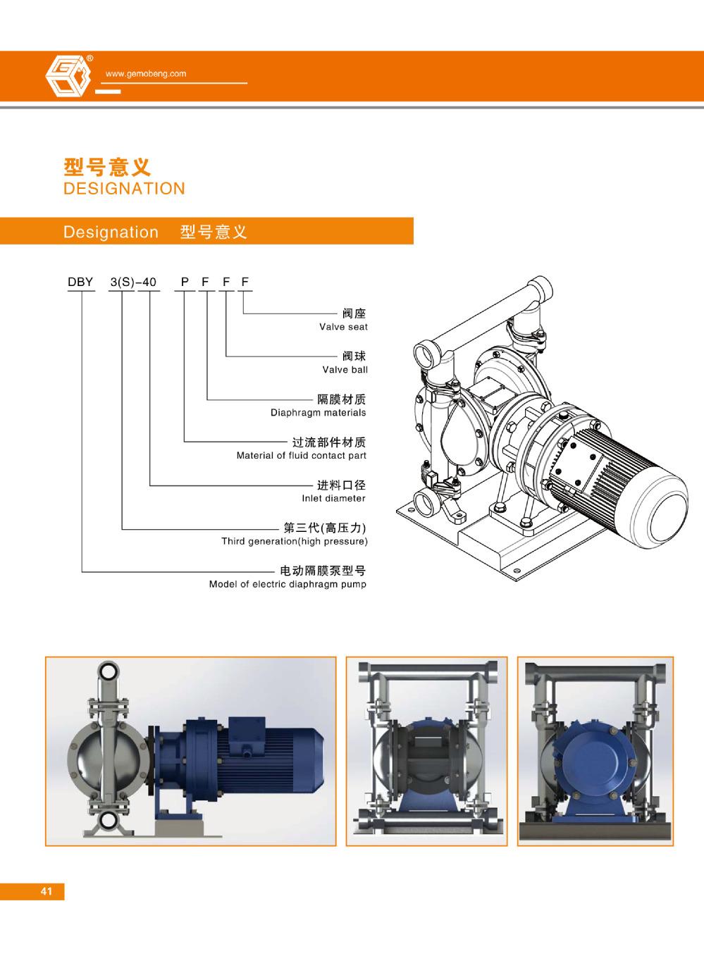 Fuel Pump Diaphragm Material : Electric diaphragm pump anti corrosion buy