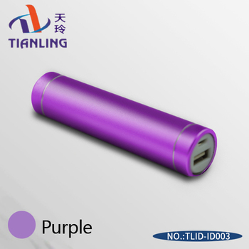 Hot selling power bank emergency mobile phone charger purple