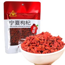 China Ningxia Organic goji berry100G