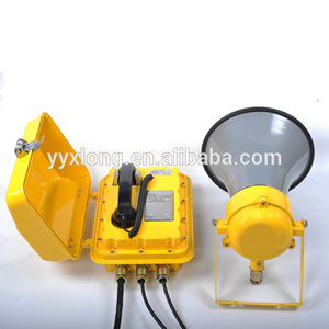 anti-explosion junction box explosion proof phone with loudspeaker joiwo tech