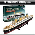 3D TITANIC PUZZLE MODEL Jigsaws, YGA417A