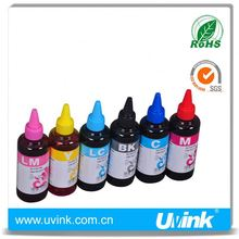 UVINK for Brother ink lc1280xl