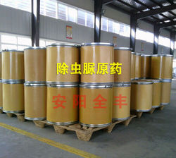 Diflubenzuron Manufacturer 98%TC Cas 35367-38-5 for Agrochemical Insecticide Competitive price