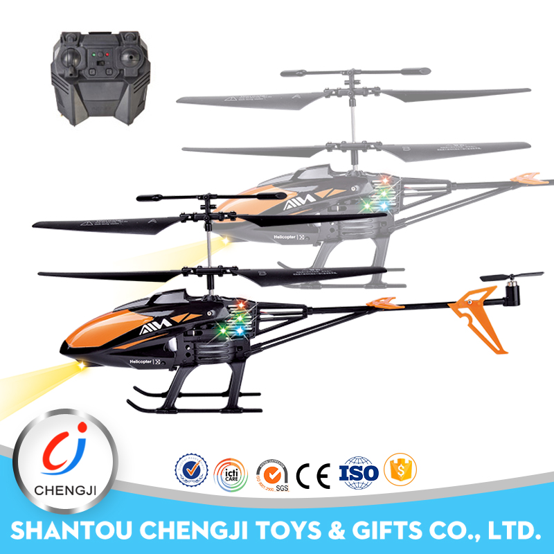 Best price remote control helicopter model for kids