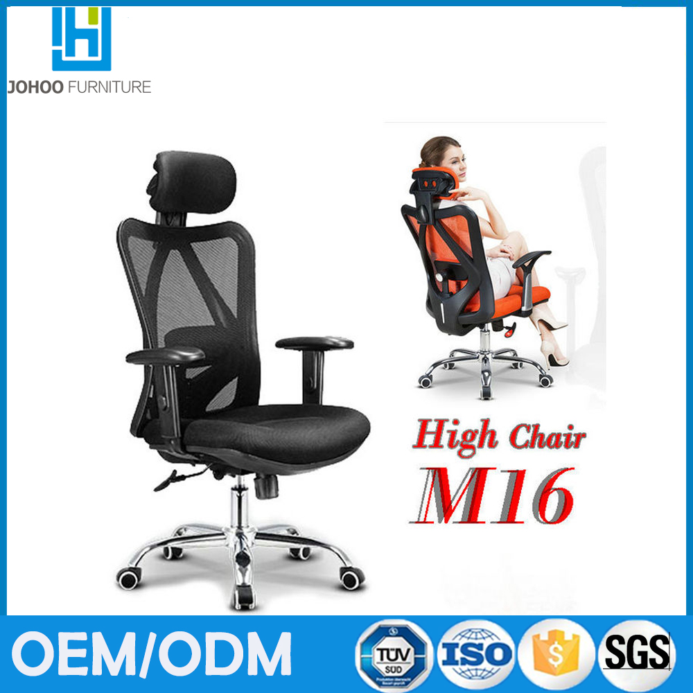 Ergonomics highback mesh chair office seating adjustable armrest PU foam multi-functional seat sliding chair