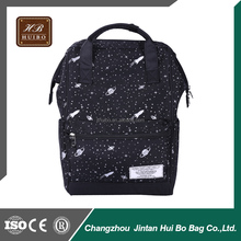 2016 Popular Japanese Bags Sex School Japan Backpack