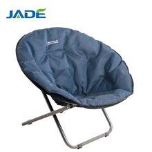 High quality folding moon chair, round comfortable moon chair cover with cotton