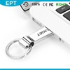 UDP Keychain Stick Shape Custom Rubber 800 Memory USB Flash Drive