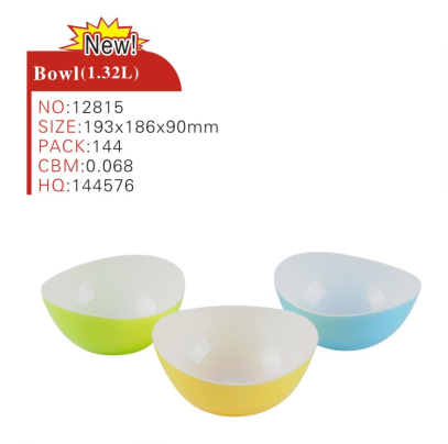 2016 best selling wholesale high quality mixing sugar fruit plastic salad bowl