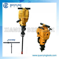 Factory price Hand hold rock driller with durable quality for mining