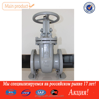 hand operated High pressure flanged gate valve dimensions