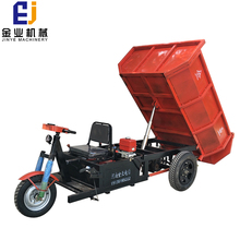 JINYE hot selling large capacity electric battery operated three wheel transport vehicle