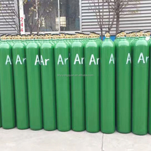 Seamless steel gas cylinder for Helium/Oxygen/Methane/Liquefied propylene/Argon/mixed gas