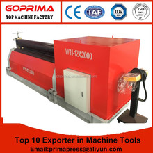 W11 sheet rolling machine/joint rolling machines/roller bending machine
