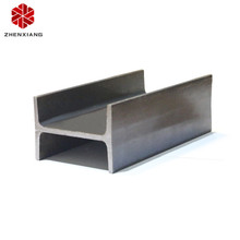 L or T type hot rolled steel h beam sizes
